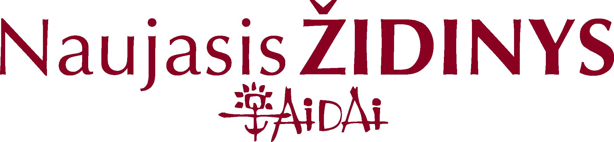 Naujasis Židinys - Aidai