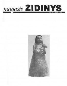 1991 Nr.3