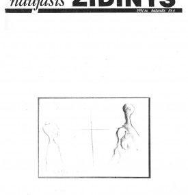 1991 Nr.4