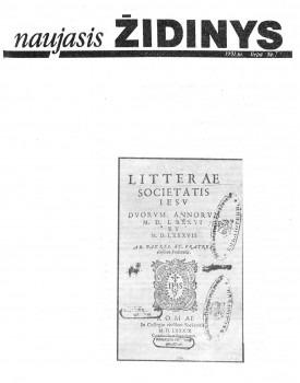 1991 Nr.7