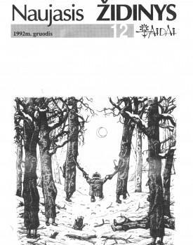 1992 Nr. 12