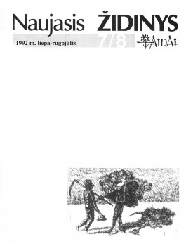 1992 Nr. 7-8