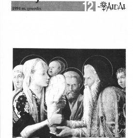 1994 Nr. 12