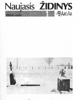 1994 Nr. 1