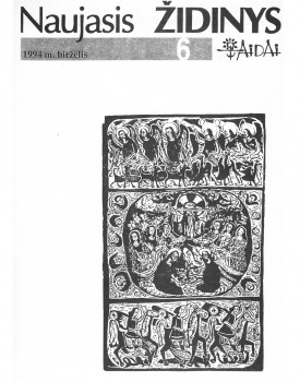1994 Nr. 6
