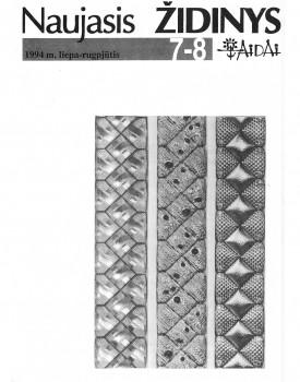 1994 Nr. 7-8