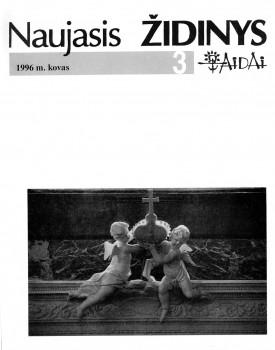 1996 Nr. 3