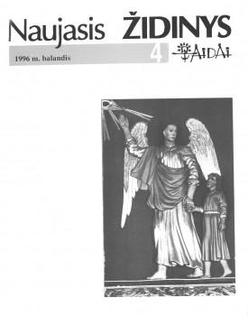 1996 Nr. 4