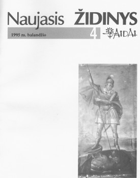 1995 Nr. 4