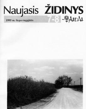 1995 Nr. 7-8