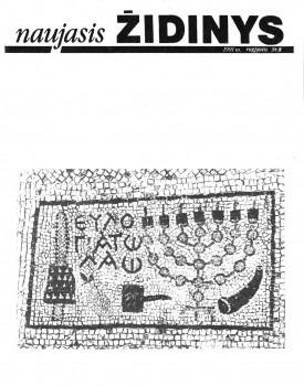 1991 Nr. 8