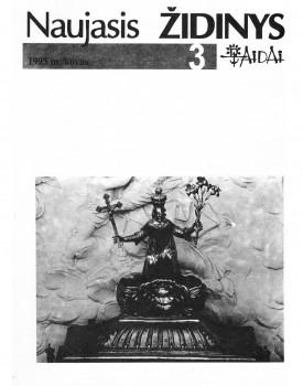 1993 Nr. 3