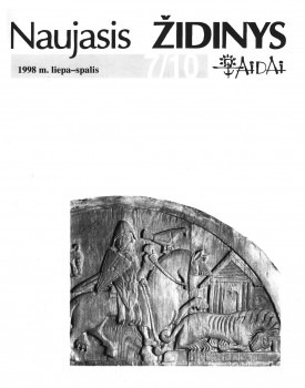 1998 Nr. 7-10