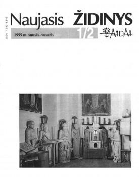 1999 Nr. 1-2