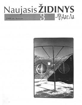 2000 Nr. 3