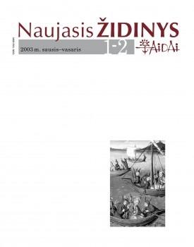 2003 Nr. 1-2