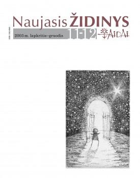 2003 Nr. 11-12