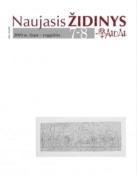 2003 Nr. 7-8