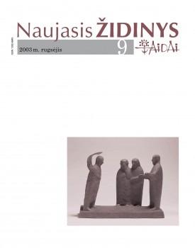 2003 Nr. 9