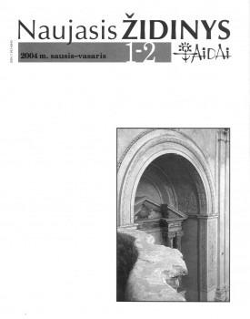 2004 Nr. 1-2