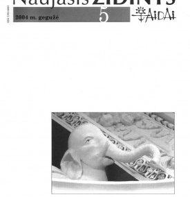 2004 Nr. 5