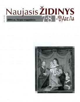 2004 Nr. 7-8