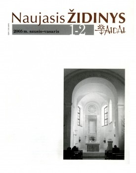 2005 Nr. 1-2