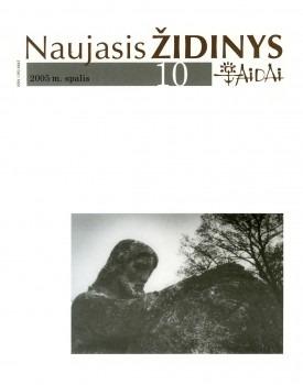 2005 Nr. 10