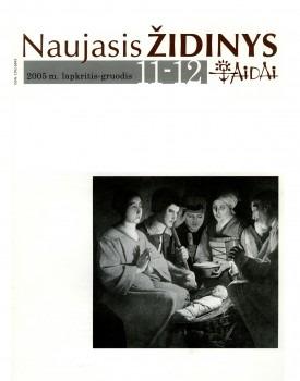 2005 Nr. 11-12