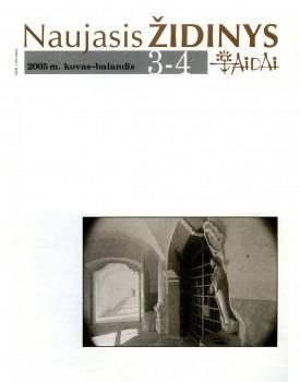2005 Nr. 3-4
