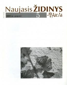 2005 Nr. 5