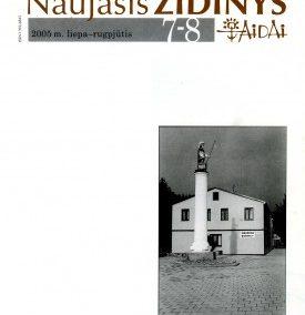 2005 Nr. 7-8