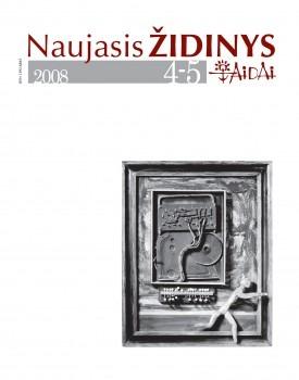2008 Nr. 4-5