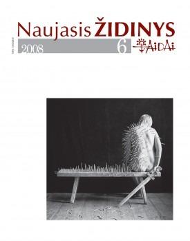 2008 Nr. 6