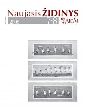 2008 Nr. 7-8