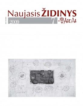 2009 Nr. 7