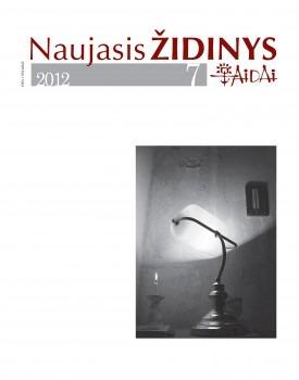 2012 Nr. 7