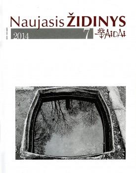2014 Nr. 7