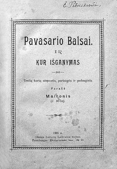 """Giedrė Jankevičiūtė, Mikas Vaicekauskas. """"Pavasario balsai"""" kaip Maironio autoportretas (ΝŽ-A nr. 8)"""