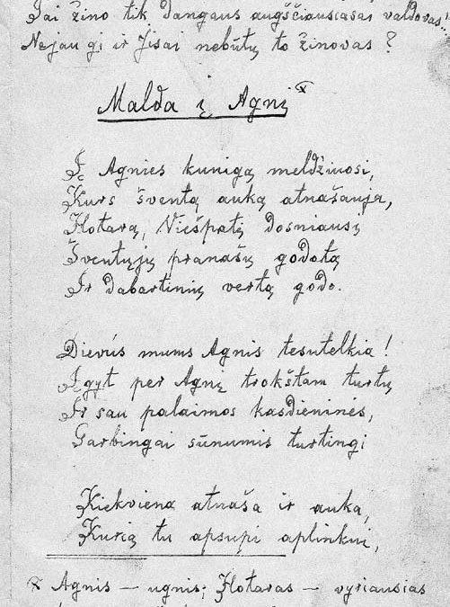 Paulius Subačius. Maironio scholijos ir glosos (NŽ-A nr. 2)