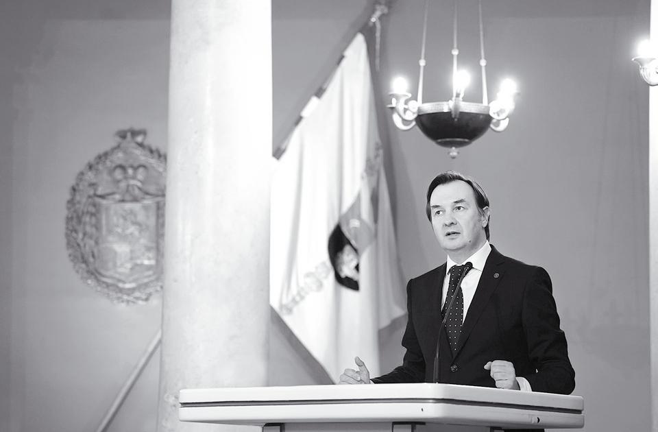 Rimvydas Petrauskas. Oratio inauguralis: Vilniaus universiteto rektoriaus inauguracinė kalba (NŽ-A nr. 3)