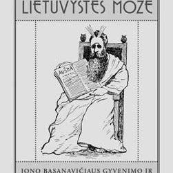 Monika Šipelytė. Mozės gyvenimo ir ligos istorija (NŽ-A nr. 5)