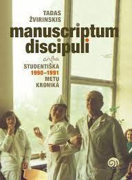 Giedrė Kazlauskaitė. Jauno vyro pažiūros į gyvenimą 1990-aisiais (NŽ-A nr. 3)